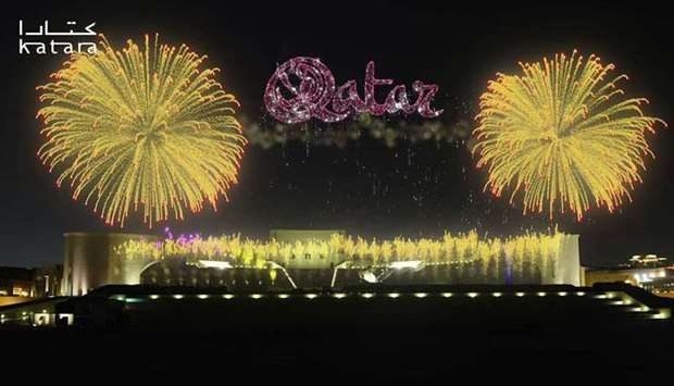 Members of the public will be able to enjoy a virtual fireworks display at 8pm on four days of Eid t