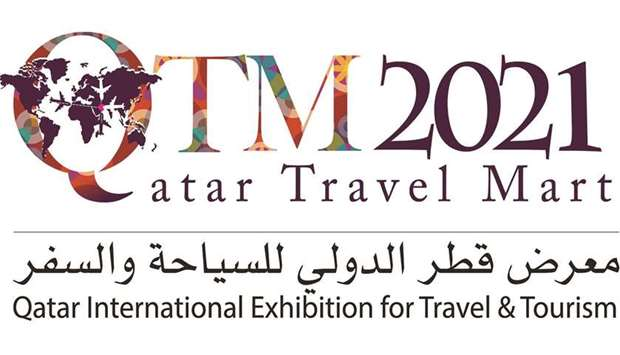 The Qatar Travel Mart Conference will be held from November 16 to 18 at the Doha Exhibition and Conv