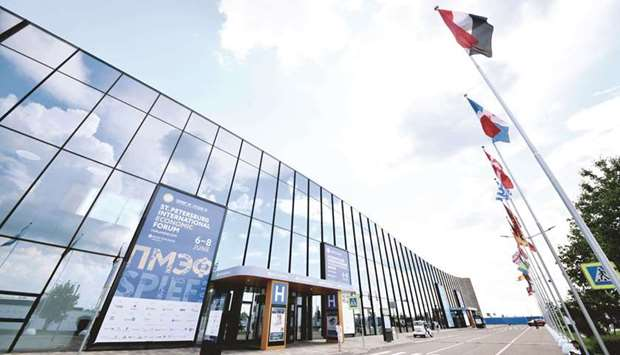 The Qatari delegation to this year's SPIEF is expected to be amongst the largest business delegation