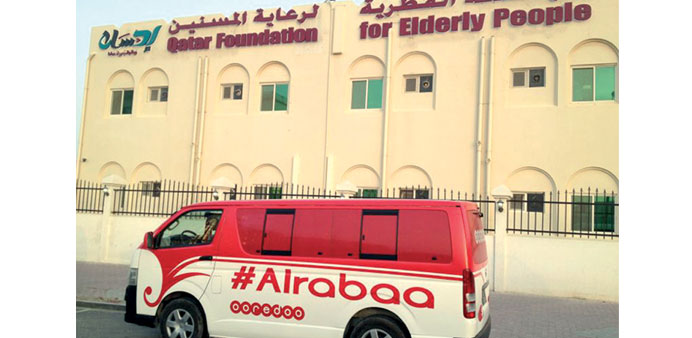 The visit to Ihsan was part of Ooredoo's Ramadan campaign, Alrabaa.