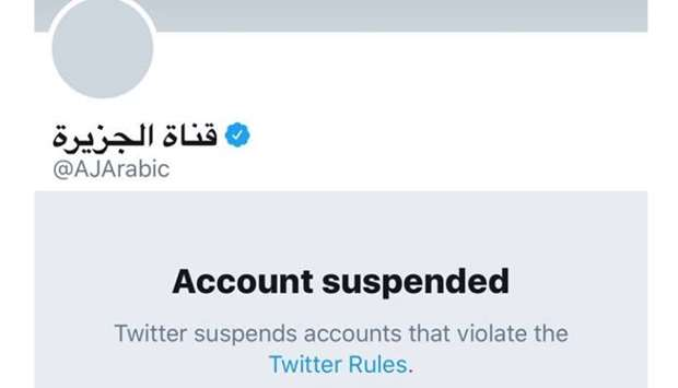 @ajarabic twitter account suspended