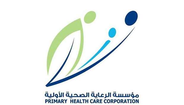 PHCC launches breastfeeding awareness drive