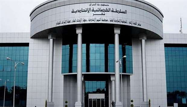 picture shows a view of the Iraqi Supreme Judicial Council in Baghdad.