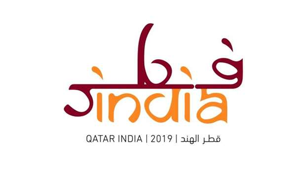 Qatar India Year of culture