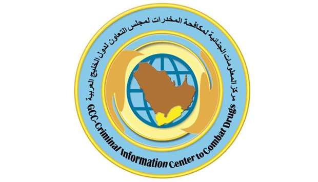 Gulf Criminal Information Centre to Combat Drugs - GCC-CICCD