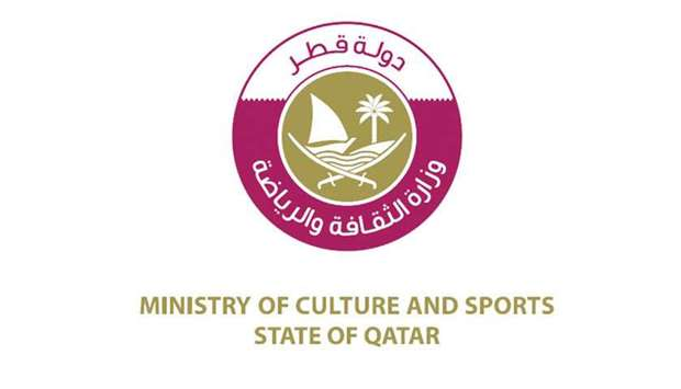 Ministry of Culture and Sports