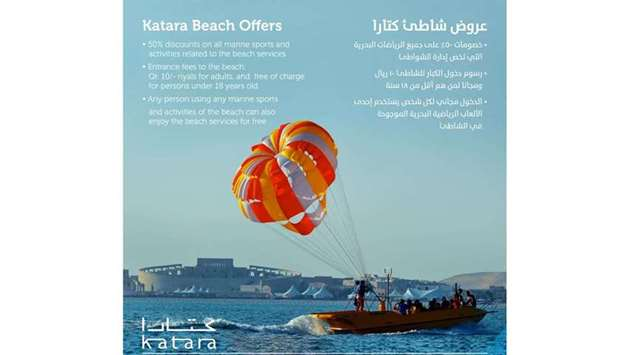 Katara is offering 50% discount on all marine sports and activities related to the beach services.
