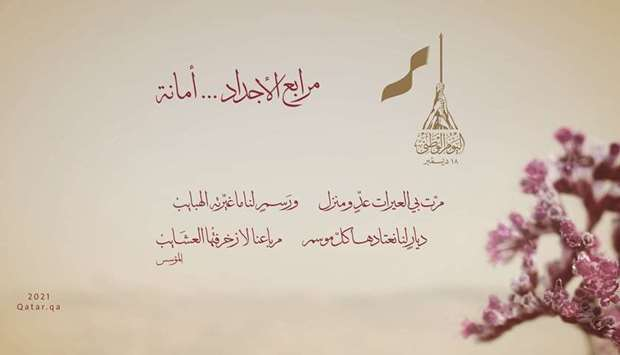 As part of the Qatar National Day mission to promote loyalty, solidarity, unity and national pride,