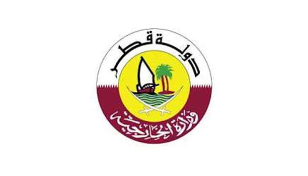 The Ministry of Foreign Affairs renewed, in a statement on Tuesday, Qatar's firm position of rejecti