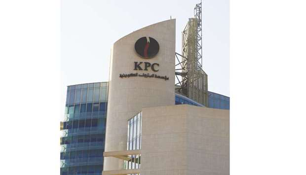 Kuwait Petroleum seeks for natural gas venture