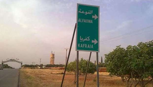 al-Foua and Kafarya.