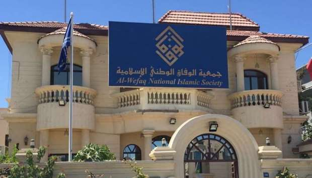 The headquarters of al-Wefaq
