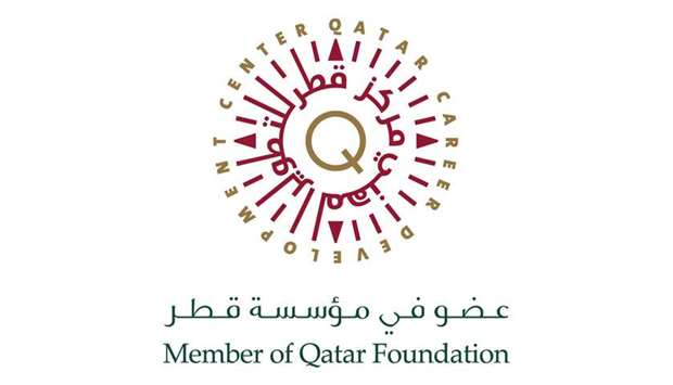 Qatar Career Development Center