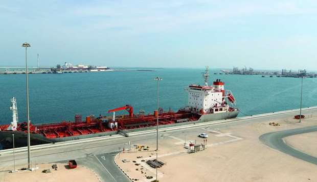 file photo taken on February 6, 2017 shows a part of the Ras Laffan Industrial City