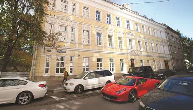 The headquarters of En+ Group in Moscow. En+ is looking to find new customers for its electricity as