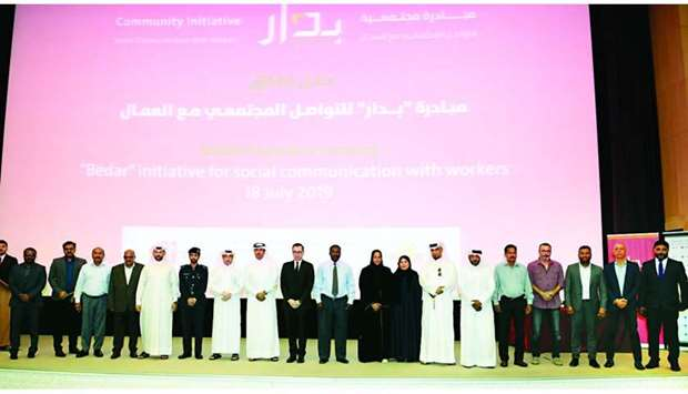 MoI officials with trainers and representatives of various companies during the launching ceremony o