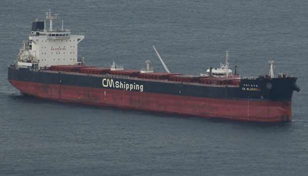 The dry bulk vessel CK Bluebell set sail from its anchorage off Singapore late on Saturday afternoon