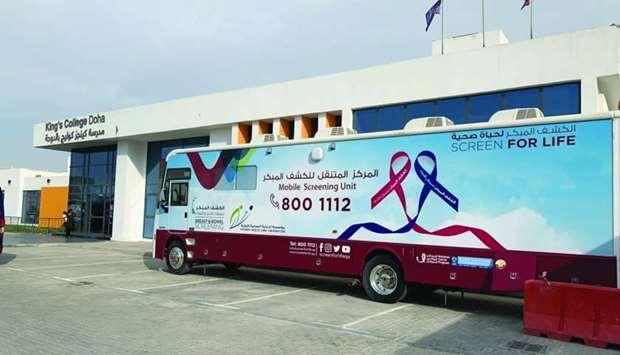 The Mobile Unit is manned by skilled healthcare professionals trained to efficiently operate the fac