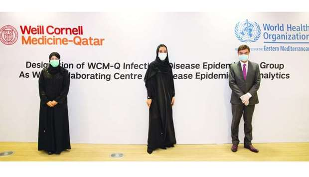 Her Highness Sheikha Moza bint Nasser, Chairperson of Qatar Foundation, attended an event marking th