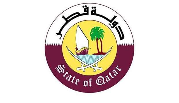 The statement expressed Qatar's hope for preserving the stability of Tunisia.