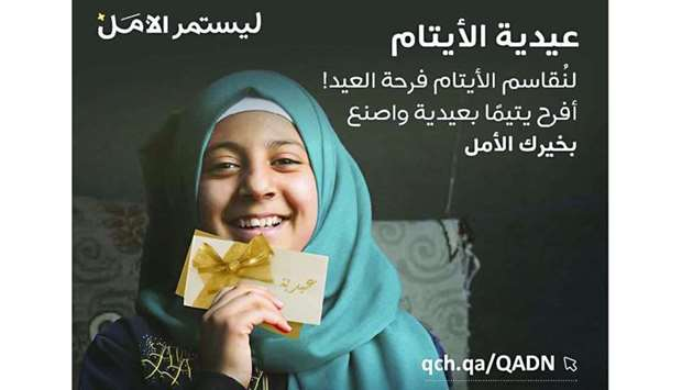 The 'Eid Gifts' project benefited 441 orphans sponsored by QC in Qatar.