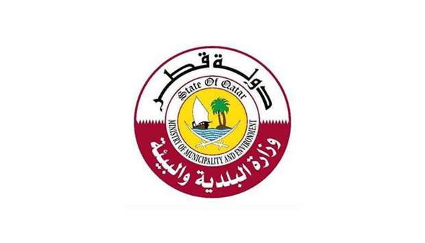 The Ministry of Municipality and Environment (MME) will hold national dialogues on August 8-9 to dis