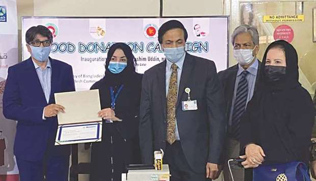 A blood donation campaign was recently organised at the premises of Bangladesh Embassy in Qatar from