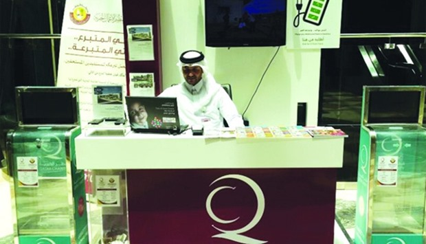 QC's new application helps donors see the charity's projects.
