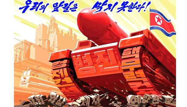 A propaganda poster blaming US and hostile countries' released by North Korea
