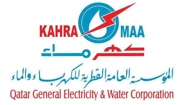 Kahramaa 'working to cut per capita energy, water usage'