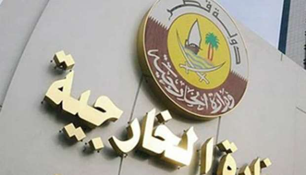 MINISTRY OF FOREIGN AFFAIRS, Qatar