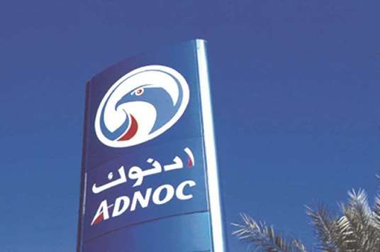 Abu Dhabi oil producer seeks $7 bn in funding