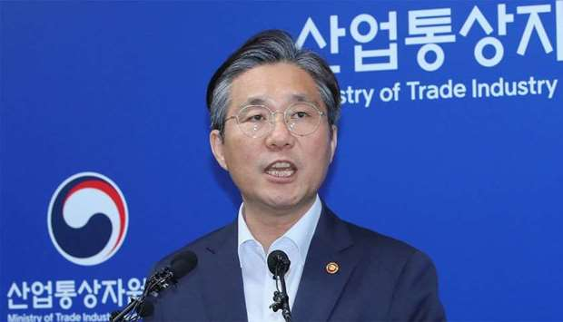 South Korea's Trade, Industry and Energy Minister Sung Yun-mo