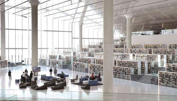 Qatar National Library