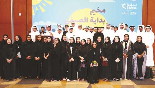 Officials of Bedaya Centre with the participants of the latest edition of 'Summer Camp'.