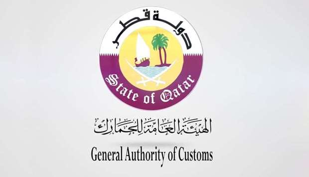 General Authority of Customs