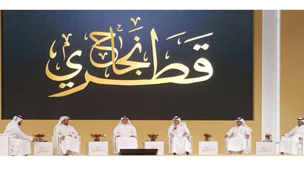 The plan to introduce  pre-paid services was announced by Kahramaa president Issa bin Hilal al-Kuwar
