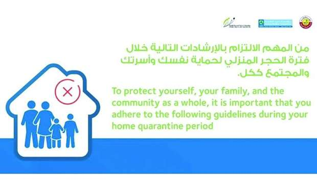 MoPH reiterates dos and don'ts while in home quarantine