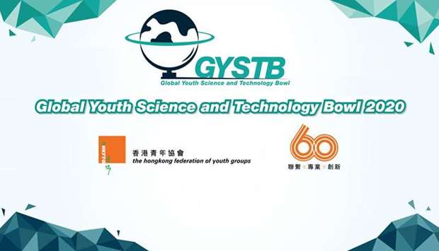 Global Youth Science and Technology Bowl