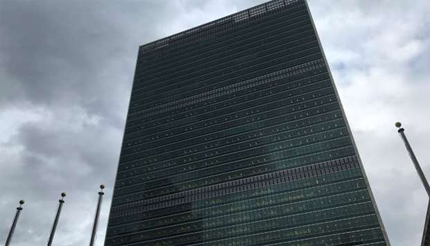 The United Nations Headquarters is pictured in New York City