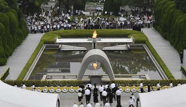 The Atomic Bomb Dome is seen from the venue holding a ceremony to mark the 75th anniversary of the a