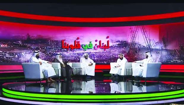 Live telecast of the fundraising on Qatar Television.
