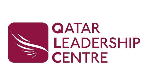 QLC invites applications for its Leadership programmes