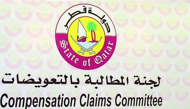 Claims Compensation Committee