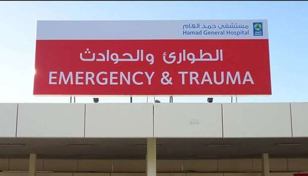 Emergency Department of Hamad General Hospital