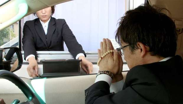 A Japanese funeral parlour is set to offer elderly relatives the chance to pay their final respects