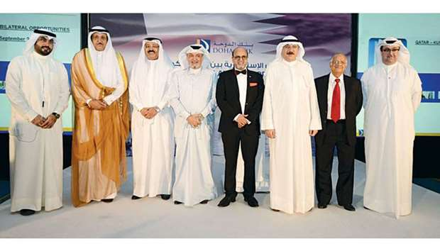 Focus on Qatar-Kuwait 'bilateral opportunities' at Doha Bank event
