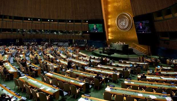 72nd session of UN General Assembly