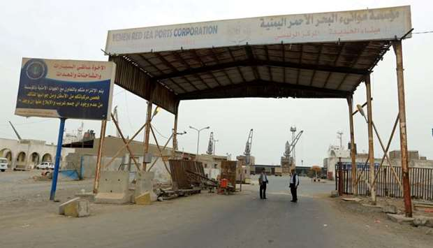 A view of the gate of the Red Sea port of Hodeidah, Yemen