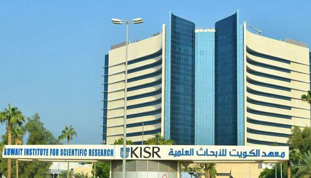 Kuwait Institute for Scientific Research